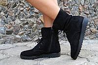 Женские стильные замшевые женские ботиночки на шнурках . АРТ-0125