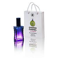 Женская туалетная вода Chanel Chance eau Fraiche в подарочной упаковке 50 мл (Шанель Шанс эу Фреш)