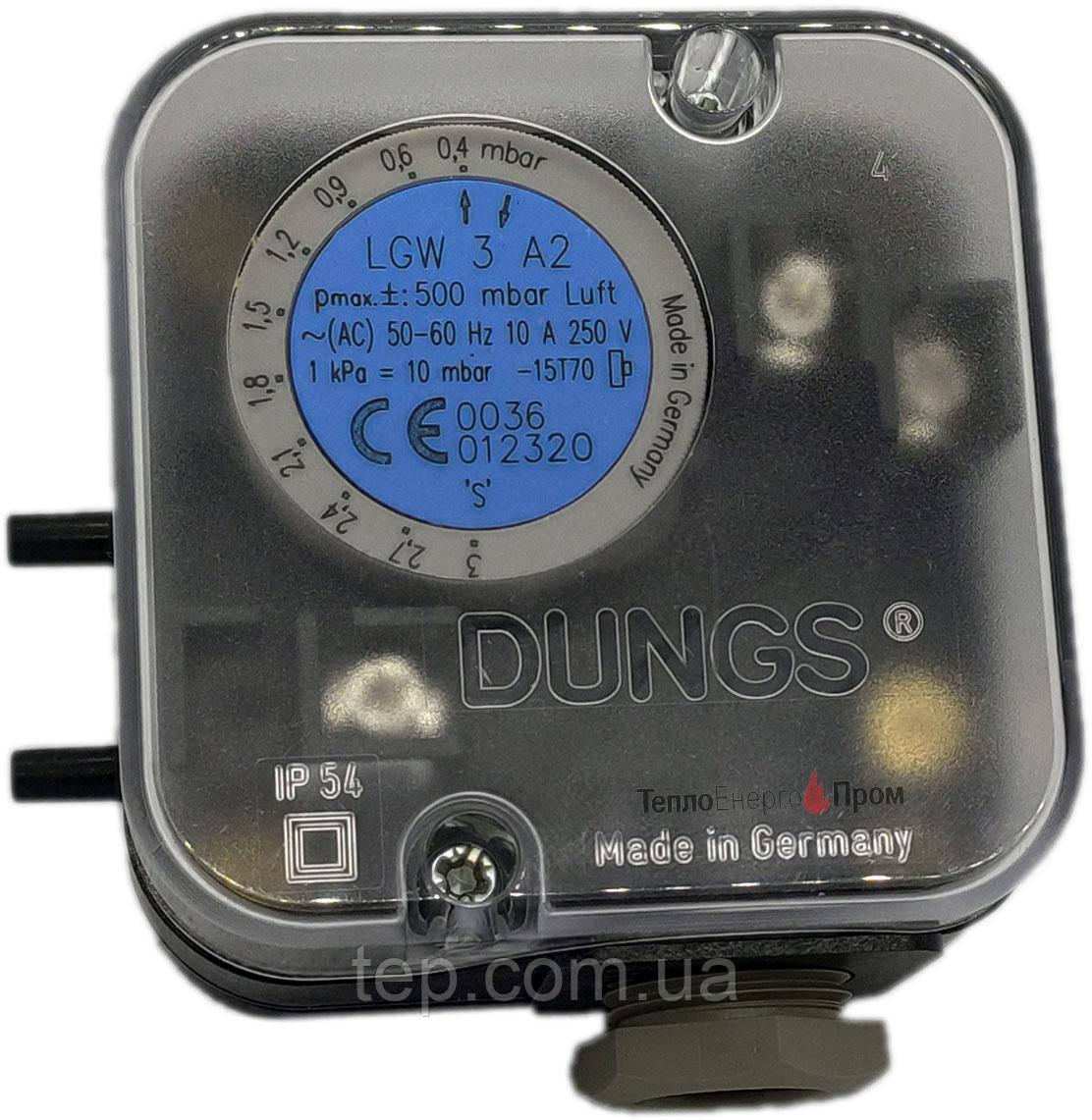 Датчик давления Dungs LGW 3 A2 (Пресостат LGW3 A2)