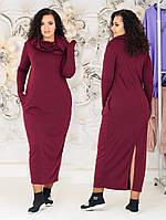 Сукня жіноча прогулянкове довге 48-54 рр. Батал