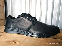 Чоловічі шкіряні туфлі великі розміри 46-50 р-р, фото 1