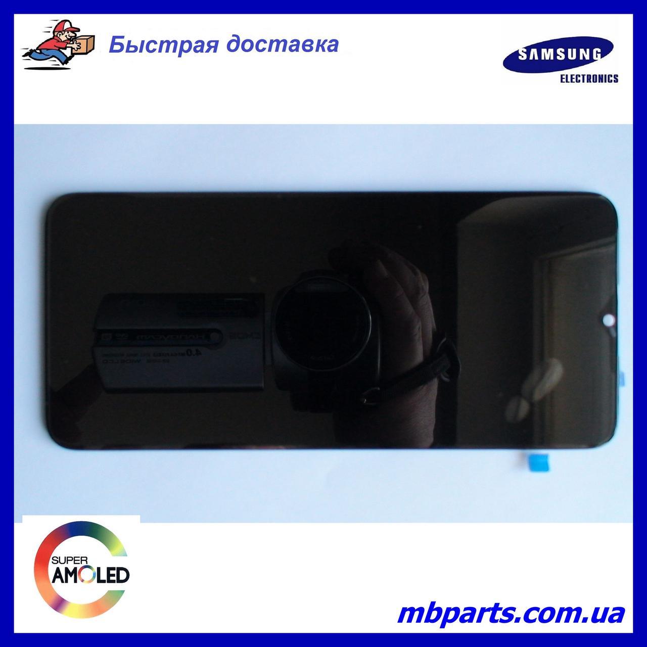 Дисплей с сенсором Samsung A025 Galaxy А02s Black, GH81-18456A, оригинал без рамки!
