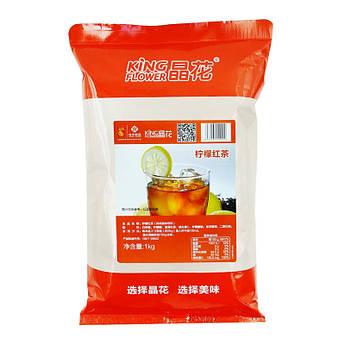Чорний чай з лимоном розчинний концентрат 3 в 1 King Flower Китай 1 кг