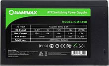 Блок живлення GAMEMAX GM-450B 450W