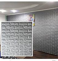 Самоклеючі 3D панелі, декоративна 3д панель самоклейка 7мм сіра цегла .3d панелі для стін сірий срібло.