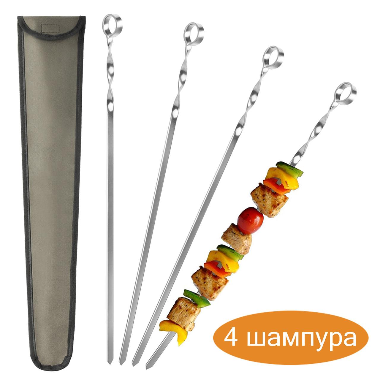 Набір шампурів 560/12/3мм 4 шт з чохлом нержавіюча сталь Україна