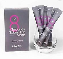 Восстанавливающая маска для волос с салонным эффектом Masil 8 Second Salon Hair Mask