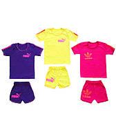 Летний костюм для девочки спортивный,интернет магазин,детская одежда от производителя