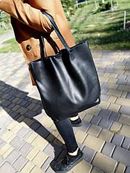 Шкіряна жіноча сумка-шоппер розміром 41х39 см Чорна (01268)