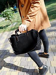 Шкіряна/замшева сумка розміром 30х19х15 см Чорна (01272)
