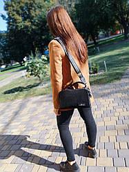 Шкіряна/замшева сумка розміром 26х16х12 см Чорна (01265)