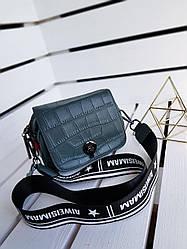 Шкіряна жіноча сумка розміром 18х14х7 см Сиза (01263)