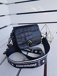 Шкіряна жіноча сумка розміром 18х14х7 см Чорна (01254)