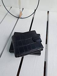 Шкіряний чоловічий гаманець розміром 11,5x9,5x2,5 см Чорний (01204)