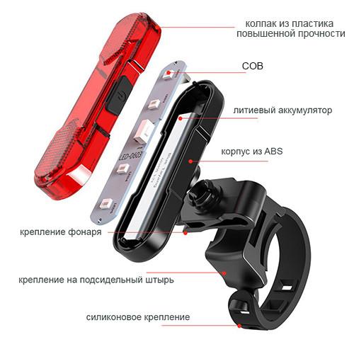 Велофонарь STOP + Security маячoк 8821-5COB, аккум., ЗУ micro USB