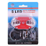 Велосипедний ліхтар STOP LD-805-5LED, 2xAAA, фото 3