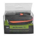 Велозвонок + фара 7588, выносная кнопка, Waterproof, аккум.,  ЗУ micro USB, фото 3