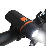 Велофонарь BC11Pro-XPE SMART LIGHT, индикация заряда, Waterproof, аккум., ЗУ micro USB, фото 3