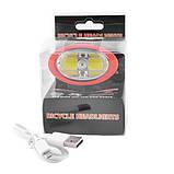 Велофонарь 509-2COB, ЗУ micro USB, встроенный аккумулятор, фото 2