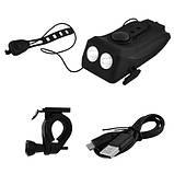 Велофонарь FY-319-2LM(5W), ЗУ micro USB, встроенный аккумулятор, звонок + крепление под телефон, фото 4