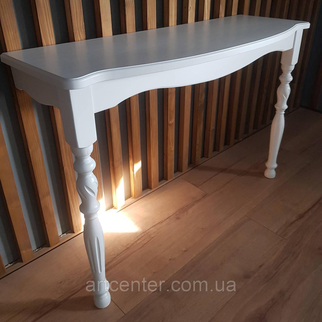 Приставний консольний стіл білого кольору з фігурними ніжками