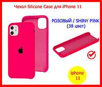 Чехол силиконовый на айфон 11 розовый, накладка Silicone Case для iPhone 11 РОЗОВЫЙ / SHINY PINK (38 цвет)