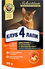 Клуб 4 лапи д/котів ПАУЧ SELECTION телятина в овочевому соусі