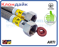 Гибкий гофрированный шланг из нержавеющей стали для газа 1/2 ГГ 400 мм