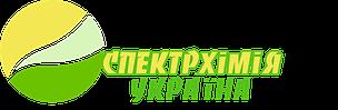 """ООО """"СПЕКТРХИМИЯ УКРАИНА"""""""