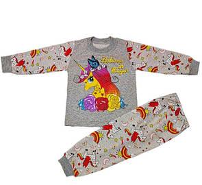 Дитяча піжама для дівчинки з малюнком Єдиноріг кулір