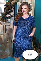 Женское красивое платье-туника 50-66 р, доставка по Украине Укрпочта и НП