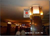 Размещение рекламы в метро (флажки на ст.м.Героев Днепра)
