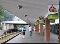 Размещение рекламы в метро (флажки на ст.м.Дарница)