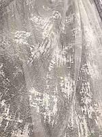 Тюль из жаккарда молочная , высота 2,8м (152-2), фото 4