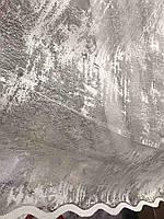 Тюль из жаккарда молочная , высота 2,8м (152-2), фото 6