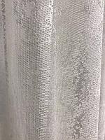 Тюль из жаккарда молочная , высота 2,8м (152-2), фото 7