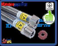 Гибкий гофрированный шланг из нержавеющей стали для газа 1/2 ГШ 800 мм