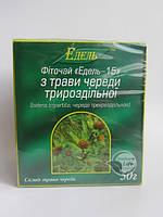 Фиточай Эдель-15 из травы череды