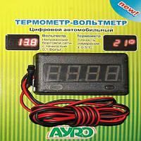 "Вольтметр 12V  красн. диспл.  на скотче +термометр +кнопка (вкл/выкл)  ""AYRO"""