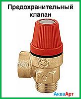 Предохранительный взрывной клапан 1/2 в.н. 2,5 BAR