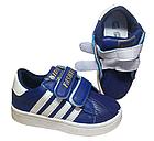 Дитячі сині кеди в стилі Adidas з гумовим носиком, р-ри 28, 34, 35, 36, фото 2