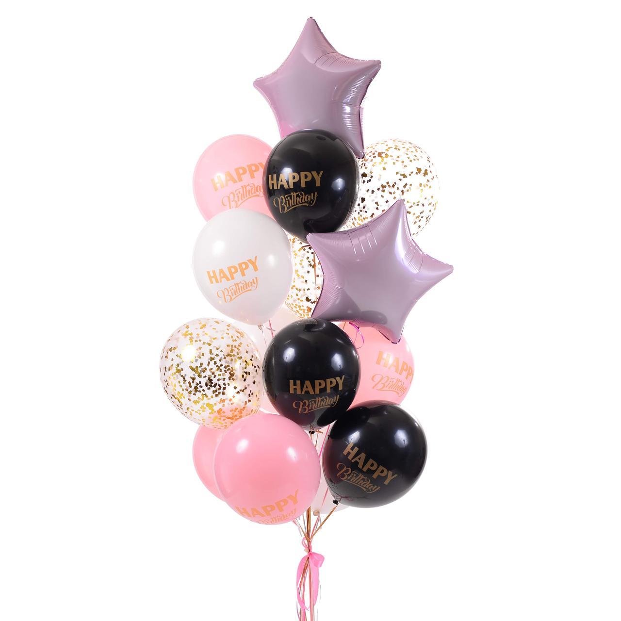 Связка Happy Birthday с розовыми звездами и шариками с конфетти