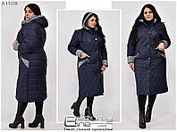 Женское пальто большого размера Украина Размеры: 0/52/54/56/58/60