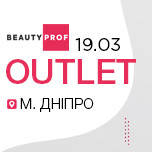 Відкриття першого OUTLET бутіка BEAUTY PROF!