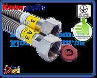 Гибкий гофрированный шланг из нержавеющей стали для газа 1/2 ГГ 1000 мм