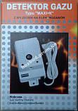 Сигнализатор газа MAXI+К, фото 5
