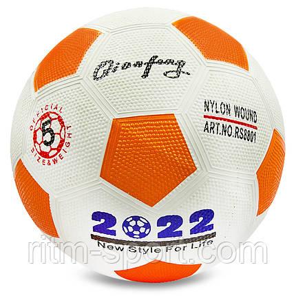 Мяч детский резиновый футбольный, фото 2