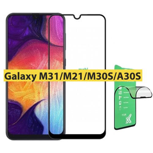 Захисне скло Samsung Galaxy M31/M21/M30S/A30S (кераміка, клей по всій поверхні) чорне, самсунг
