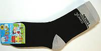 Носки черные с махровым начесом мальчиковые