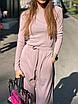 Женский костюм Riga пудра, фото 5
